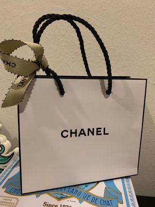 Chanel Paper Bag (Mini)