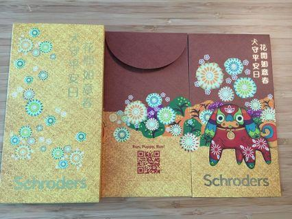 🚚 Schroders Red Packets 红包