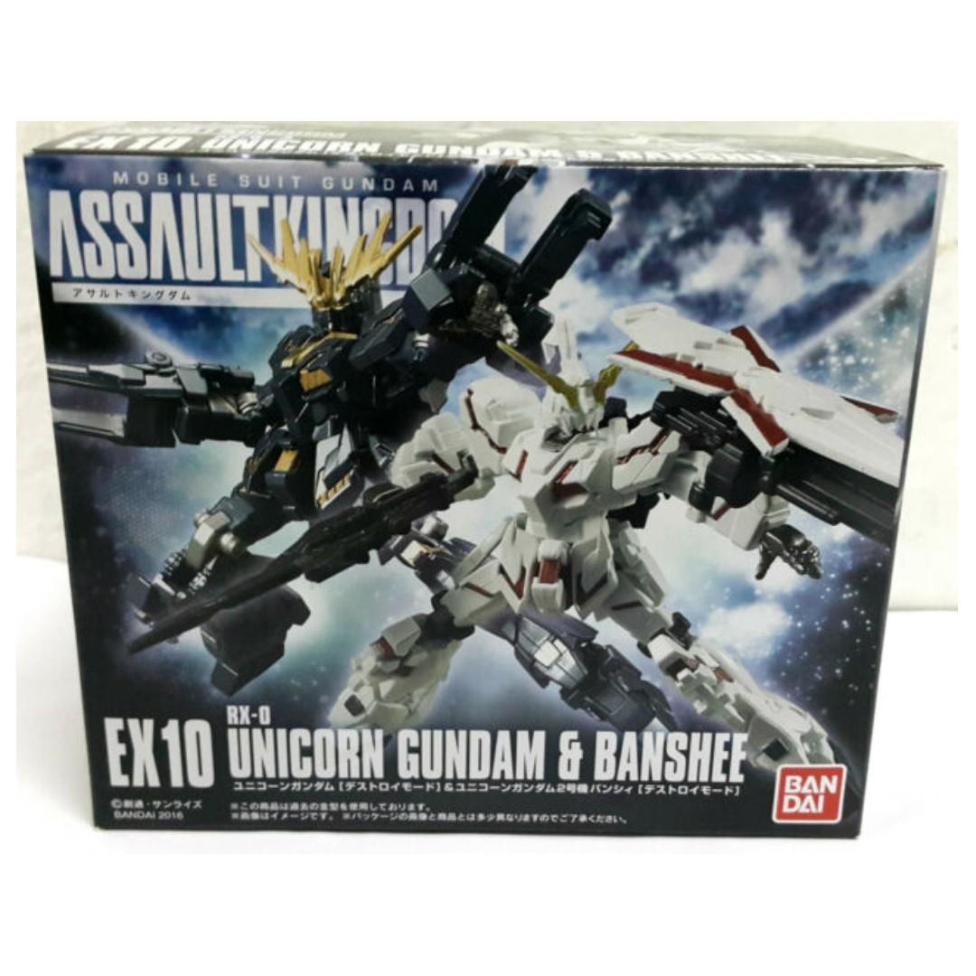 BANDAI GUNDAM ASSAULT KINGDOM EX 10 UNICORN GUNDAM /& BANSHEE