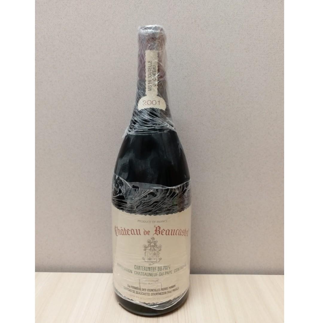 Ch. De Beaucastel 2001 (1.5L)