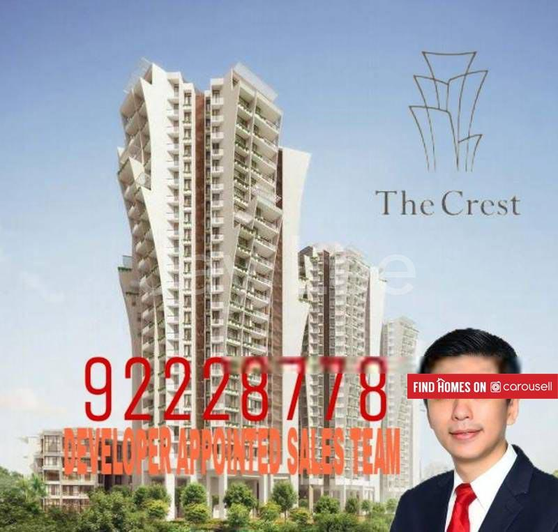 CREST, THE
