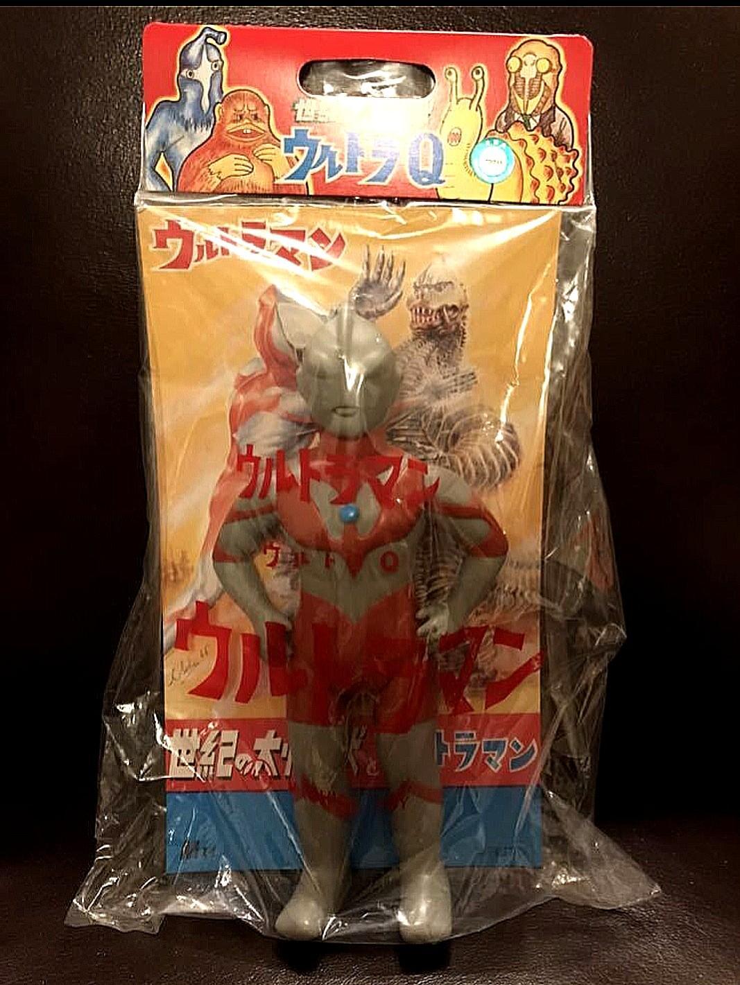 BANDAI Ultra BIG Soft Vinyl Ultraman X Figure 23cm