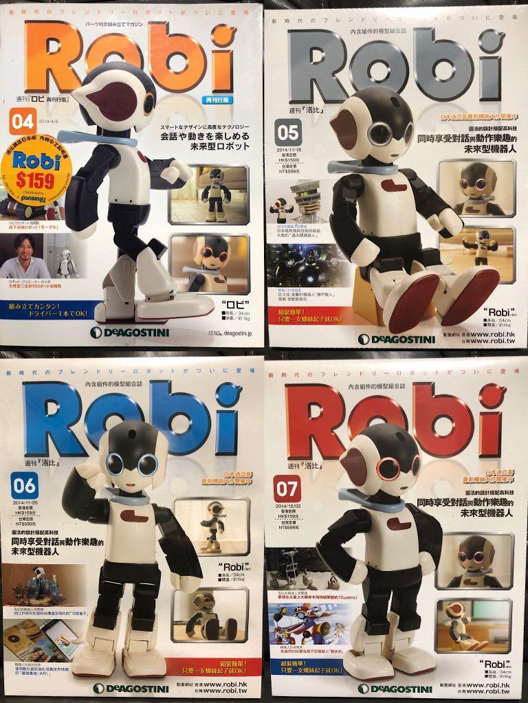 ROBI 洛比機械人   1-10期 連 文件夾   大清貨!