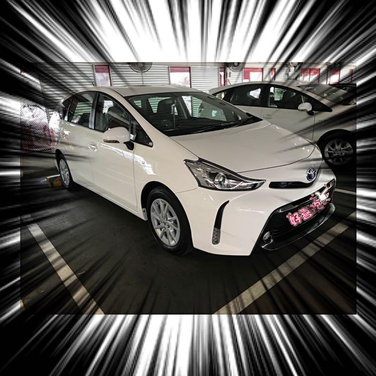 Super White Toyota Prius Plus 7 seater