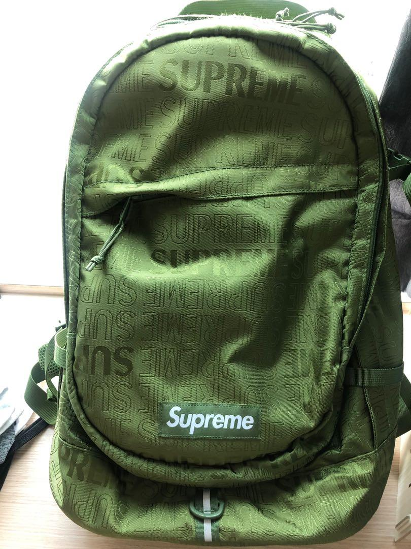 Supreme SS19 backpack
