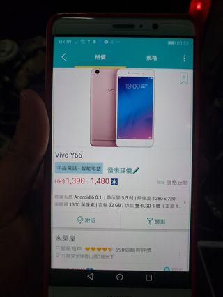 Vivo  Y66  duos LTE  5.5 inches display  3 gb ram  32 gb rom memory internal can in memory card  (read &see my carousell information other many mobile take me logo pictures inside see other mobile choose )