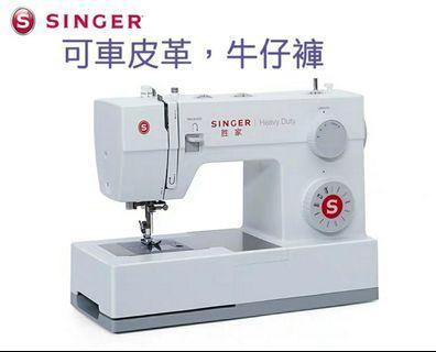 全新勝家牌衣車New sewing machine