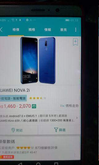 Huawei  Nova  2 i Rne-L22 dual LTE   5.9 inches display  4 gb ram  64 gb rom memory internal  fingerprint sensor lock function can in memory card  ( read &see my carousell information other many mobile take me logo pictures inside see other  choose )