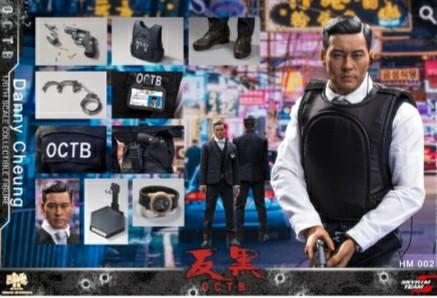 [COMING SOON] HM0021/6 SCALE FIGURE OTCB HONG KONG ROYAL POLICE DANNY CHENG