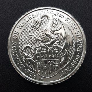 2017 2 oz British Queen's Beast The Red Dragon Silver Coin