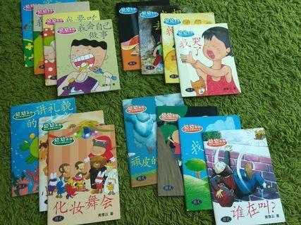 15 Children Story Books