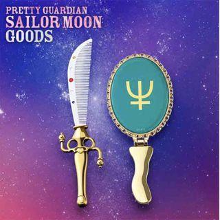 [現貨]日本環球影城usj 美少女戰士sailor moon 瑤滿聖物鏡梳套裝