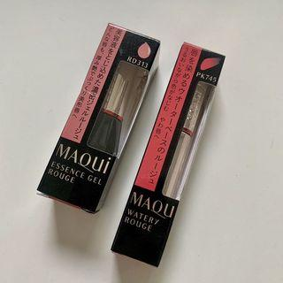 BNIB 2pcs Shiseido Maquillage Essence Gel Rouge and Watery Rouge