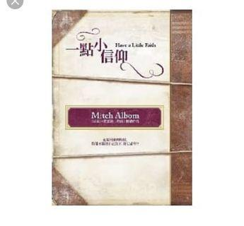 一点小信仰 Have a Little Faith by Mitch Albom