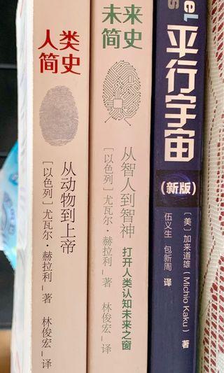 二手書-簡體書