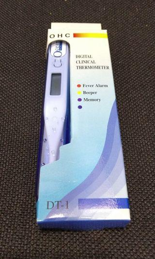 Cheap digital clinical thermometer