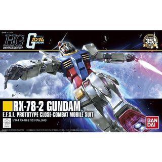 HGUC191 RX-78-2 鋼彈 (新生)