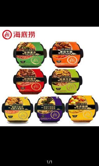 Haidilao instant hotpot rice and noodle version