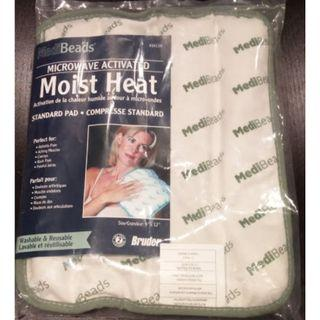"MediBeads Moist Heat Pack: New unopened 9""x12"" Standard"