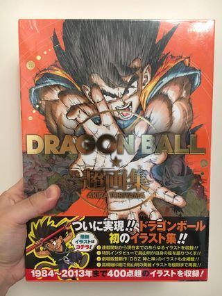 龍珠DRAGON BALL ドラゴンボール超画集(日版)