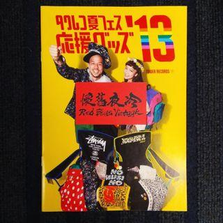 Stussy x Tower Records Catalogue