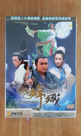 DVD.brand new.havnt open yet. $25 each.meet at AMK MRT