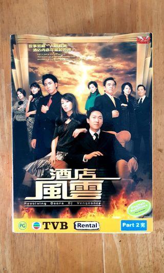 TVB drama.30 episodes.DVD.