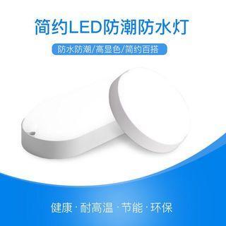🚚 Waterproof LED Ceiling Light 18W