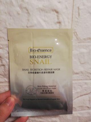 🚚 ❤️碧歐斯 生物能量蝸牛原液修護面膜