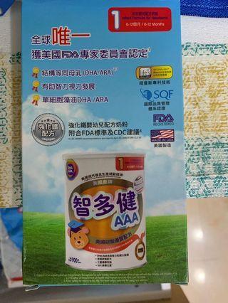 智多健0-12個月奶粉sample