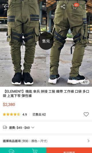🚚 Element軍綠色軍裝褲