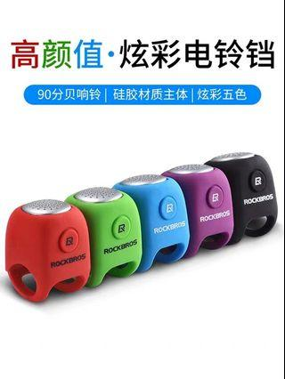 Bicycle electric horn mountain bike bell balance car electronic horn personalized car bell riding accessories