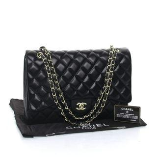 Chanel Maxi 1120