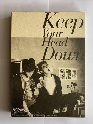 DBSK - Keep Your Head Down Album