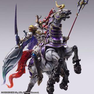 Creatures Bring Arts - Odin - Final Fantasy - Japan Order