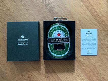 Heineken Bottle Opener