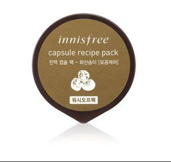 🚚 Innisfree Capsule Recipe Pack