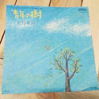 谷村新司 細碟7吋 青年の樹 黑膠唱片
