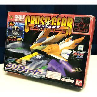 Crush Gear Turbo Cgw-09c V Grifeed=BANDAI///激鬥戰車-鋼爪神雕