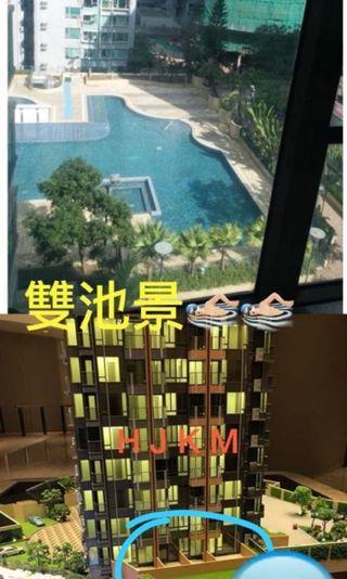 元朗尚悅嶺 兩房連平台 600萬樓下