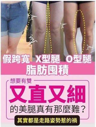 日本搶鮮品  專業級美腿分趾套(一組2雙)