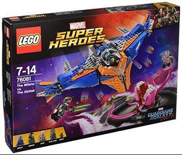 Lego Marvel Super hero 76081