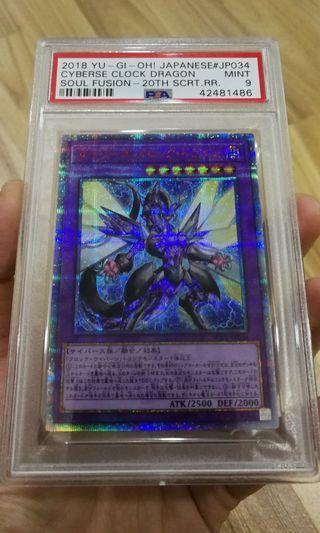 Yugioh PSA9 Cyberse Clock Dragon