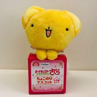 日本正版 Namco 基路仔 公仔 百變小櫻 Cardcaptor Sakura