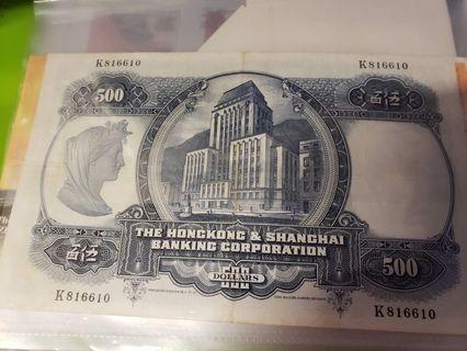 hk and Shanghai five hundred dollars 1968