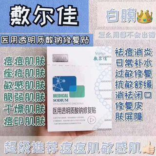🚚 Voolga medical treatment mask