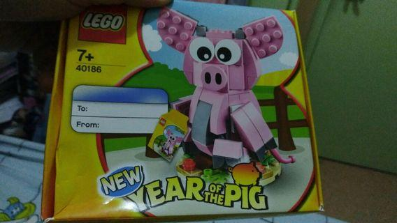 Lego 40186 new year of pig