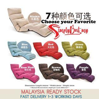 SIMPLYBEST Lazy Sofa Adjustable Foldable Washable Comfortable Sofa Chair Bed