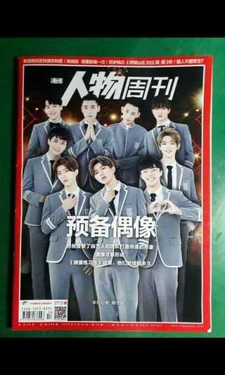 🚚 NINE PERCENT雜誌