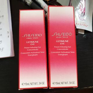 🚚 Shiseido Ultimune Power Infusing Concentrate